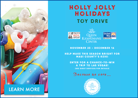 QKC Holiday Toy Drive