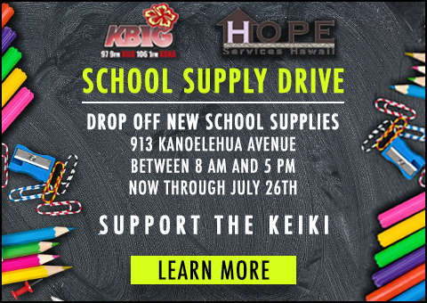 KBIG Back To School