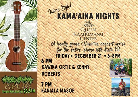 December Kamaaina Nights