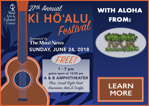Ki Ho Alu Festival