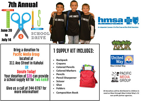 7th Annual Tools for School