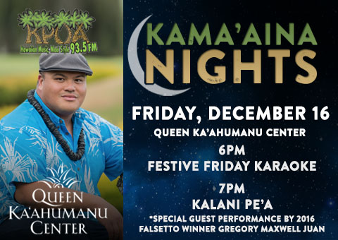 Kpoa 93 5 fm hawaiian music maui style for Kamaaina motors used cars
