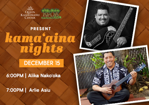 QKC Kamaaina Nights Dec 15