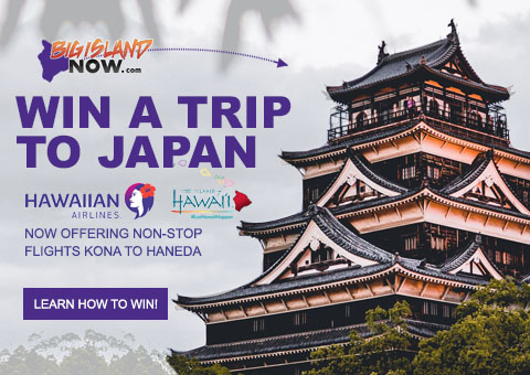 Japan Giveaway